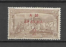 Greece 1901 Ovp AM 2D On 1st Olympic Games 10D MH (E0210) - Unused Stamps