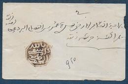 Maroc - Enveloppe Avec Cachet De SAFI ( Très Rare Sur Document Entier ) - Lokalausgaben