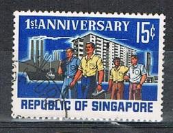 SINGAPORE NO035 - 1992 $2 Birds Used - Singapore (1959-...)