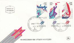 FDC ISRAEL 852-854 - Unclassified