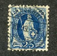 W 15202  Swiss 1882  Mi.# 59XAa O Offers Welcome! - Used Stamps