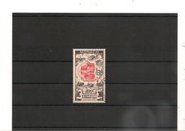 MONACO ANNÉE 1955 N° Y/T : 420 Oblitéré Côte:  86,00 € - Gebruikt