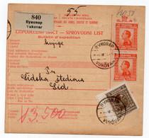 1926. KINGDOM OF SHS, CROATIA, VUKOVAR, PARCEL CARD, 2 X 20 DIN. + 0.50 DIN. USED - Covers & Documents