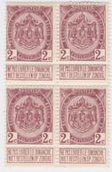 Belgie  .  OBP  .   82 Bloc De 4   (2 Scans)   .   **   .   Postfris  .  / .  Neuf Avec Gomme Et SANS Charnière - 1894-1896 Expositions