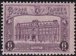 Belgie  .  OBP  .  TR 173   (2 Scans)  .  **   .  Postfris  .  / . Neuf Avec Gomme Et SANS Charnière - 1923-1941