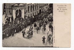 1904. SERBIA, SABAC TO BUDAPEST, HUNGARY, BELGRADE, KING PETER I CORONATION, ILLUSTRATED STATIONERY CARD, USED - Case Reali