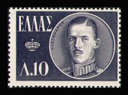 GREECE 1956 - From Set MNH** - Ongebruikt