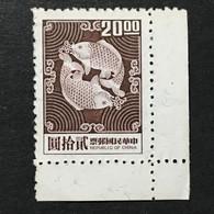 ◆◆◆◆◆◆Taiwán (Formosa) 1974  Double Carp Design , SC#1607 ,   $20  NEW   AB892 - Ungebraucht