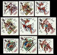 1968Umm Al Qiwain285-293Overprint # 264-27213,00 € - Estate 1968: Messico