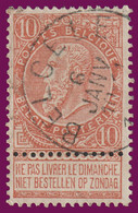 """COB N° 57- Belle Oblitération """"BELCELE"""" - 1893-1900 Fine Barbe"""