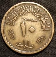 EGYPTE - EGYPT - 10 MILLIEMES 1960 ( 1380 ) - KM 395 - Egitto