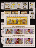 FUNGI (MUSHROOMS) ON STAMPS MALI 1985-2000 Superb All Different Never Hinged Mint Collection Of Thematic Sets And Miniat - Non Classificati