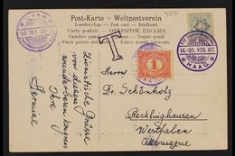 """JUDAICA NETHERLANDS 1907 (Aug) Zionist Congress Picture Postcard Bearing 1c Stamp And A Jewish Label Tied By """"VIII Zioni - Non Classificati"""