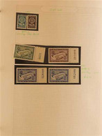 SPORT - ISRAEL TOPICAL COLLECTION IN AN ALBUM 1950-1997 Never Hinged Mint Stamps (generally With Tabs), An Attractive Ar - Non Classificati