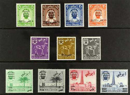 1966 New Currency Surcharges Complete Definitive Set, SG 15/25, Never Hinged Mint. (11 Stamps) For More Images, Please V - Abu Dhabi