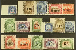 PROTECTORATE STATES 1951 Surcharge Sets, Seiyun SG 20/27 & Mukalla SG 20/27, Never Hinged Mint (16 Stamps) For More Imag - Aden (1854-1963)