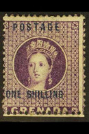 1875 1s Deep Mauve, SG 13, Mint, Part Og, Mis-perfed At Foot. SG Cat £700. For More Images, Please Visit Http://www.sand - Grenada (...-1974)