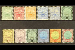 1906 - 1911 Badge Of The Colony Set Complete Incl 2½d Ultramarine, SG 77/88, 80a, Very Fine And Fresh Mint. (12 Stamps)  - Grenada (...-1974)