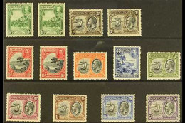 1934-36 COMPLETE SET. Pictorial Definitive Set With All Listed Perforation Variants, SG 135/44, Fine Mint (13 Stamps) Fo - Grenada (...-1974)