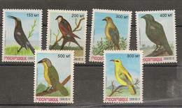 MOZAMBIQUE 1992  BIRDS NO GUM - Passereaux
