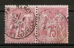 """BELLE OBLITERATION CAD """" NANCY / MEURTHE ET MOSELLE """" De 1884 Sur PAIRE De TIMBRES TYPE SAGE N° 72 OBLITÉRÉS - 1876-1878 Sage (Tipo I)"""