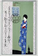 JAPON - JAPAN - 日本  - ILLUSTRATEUR - Sin Clasificación
