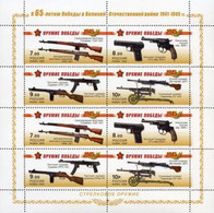 Russia, Guns Of The Victory, 2009, Sheetlet - Blocs & Hojas