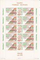 1979 - CONGO - PHILEXAFRIQUE II - UPU/TRAIN/CONCORDE - **/MNH - FULL SHEET - Mi 679 - Ongebruikt