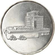 Monnaie, Yemen, 5 Riyals, 2004 / AH1425, SPL, Stainless Steel, KM:26 - Yemen