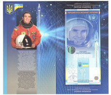 Ukraine 2020 In Folder Official Release Suvenir Banknote Leonid Kadenyuk The First Cosmonaut Of The Independent C 50000 - Ukraine