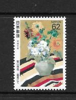 JAPON 1993 SEMAINE PHILATELIQUE YVERT N°2033 NEUF MNH** - Nuevos