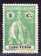 Cabo Verde, 1914 - Tipo Ceres / MNH**  Afinsa - 1 C. - Isola Di Capo Verde