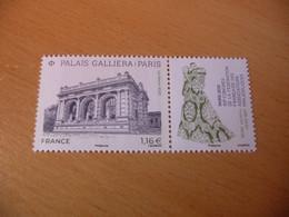 TIMBRE  DE  FRANCE   ANNÉE  2020  PALAIS  GALLIERA  PARIS    NEUF  SANS  CHARNIÈRE - Unused Stamps