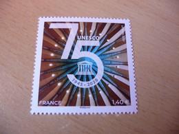 TIMBRE  DE  FRANCE   ANNÉE  2020   75 ANS  DE  L'UNESCO    NEUF  SANS  CHARNIÈRE - Unused Stamps