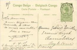 CONGO BELGE ENTIER 5C LA RIVE DU CONGO OBL SAKANIA 1915 - Stamped Stationery