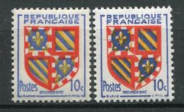 20273 FRANCE N°834** 10c. Bourgogne : Couleurs Claires Et Décalées + Normal (non Fourni)    1949  TB - Varieteiten: 1945-49 Postfris