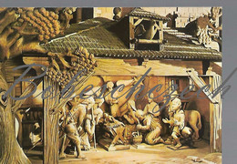 9-848 CZECHOSLOVAKIA 1978 Mechanical Christmas Crib Probost's Trebechovice Nativity Bethlehem Of Trebechovice - Other