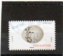 FRANCE     Lettre Verte    2020    Y&T: 1841   Adhésif     Oblitéré - Sellos Autoadhesivos