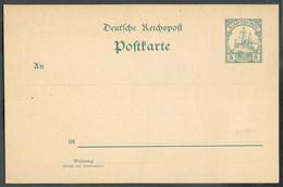 CHINA New Postal Stationery 5pfg. From KIAUTSCHOU-16627 - Deutsche Post In China