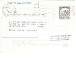 CAERTOLINA POSTALE CASTELLI £450 - Stamped Stationery
