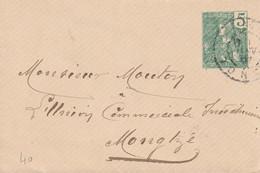 Entier Postal Type Grasset 5cts Du Tonkin Pour Bureau Indochinois De MONG TZEU CHINE 1907 TTB - Briefe U. Dokumente