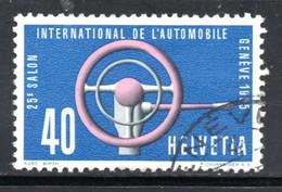 YT 561 OBLITERE COTE 4.25 € - Unclassified