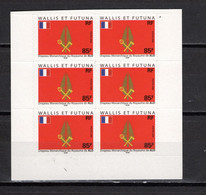 WALLIS ET FUTUNA  N° 652  BLOC DE SIX TIMBRES DE CARNET     NEUF SANS CHARNIERE COTE 10.20€     DRAPEAU - Unused Stamps