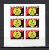 WALLIS ET FUTUNA  N° 654  BLOC DE SIX TIMBRES DE CARNET     NEUF SANS CHARNIERE COTE 10.20€     DRAPEAU - Unused Stamps