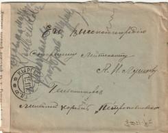 WW1 HELSINSKI FINLANDE OCCUPATION RUSSE CENSURE  (FINLAND CENSOR) - WW I
