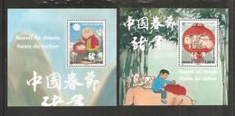France, 5295, 5297, Grand Format, Neuf **, TTB, Année Lunaire Chinoise, Année Du Cochon - Unused Stamps