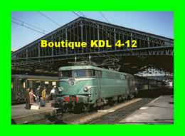 ART 248 - Train - Loco BB 9273 En Gare - BRIVE LA GAILLARDE - Corrèze - SNCF - Brive La Gaillarde
