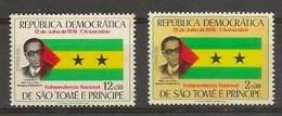 SAO TOME AND PRINCIPE 1976, Independence Anniversary - Sao Tome Et Principe