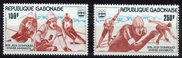 Gabon, Winter Olympics, Innsbruck, Austria, 1976, MNH VF Airmail, A Pair - Gabon