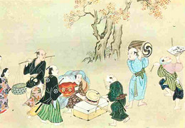 Art - Peinture - Japon - Scene Showing Musicans And Dancers ERS (Detail From Events Of The Year In The Floating World) - - Pittura & Quadri